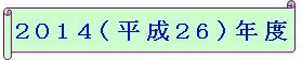 f0158917_1541294.jpg