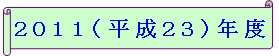 f0158917_15495928.jpg