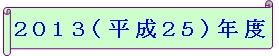 f0158917_1602851.jpg