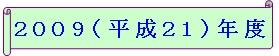 f0158917_164519.jpg