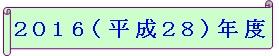 f0158917_1661379.jpg