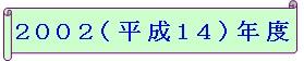 f0158917_1673448.jpg