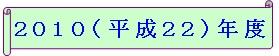 f0158917_1694026.jpg