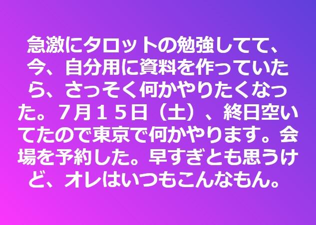 b0002156_14111865.jpg