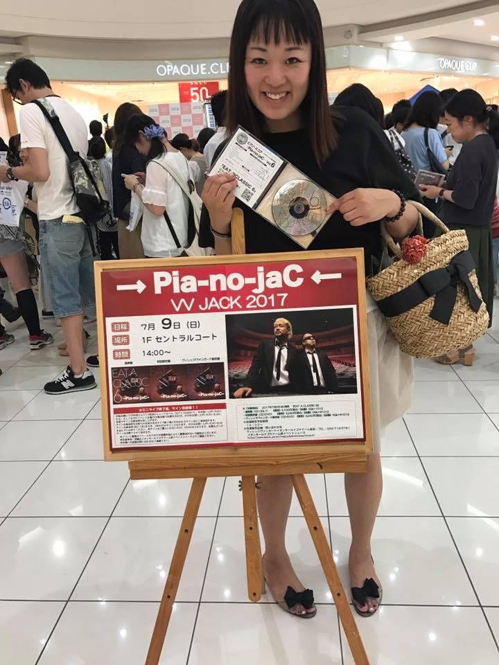 →Pia-no-jaC←インストアライブ♪_f0109257_18294774.jpg
