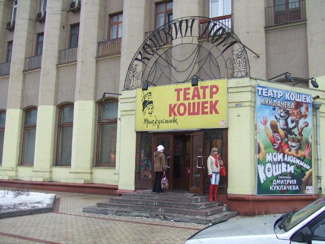 ククラチョフ猫劇場(猫のサーカス)2017年8月公演予定_f0169061_18561560.jpg