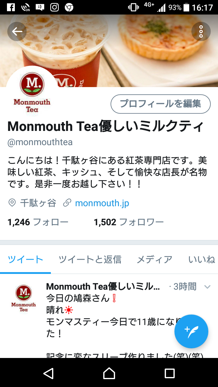 「Twitter」_a0075684_21295649.png