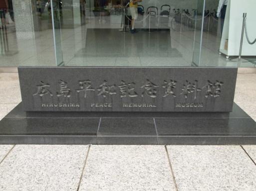 広島 その②_f0197985_17493541.jpg