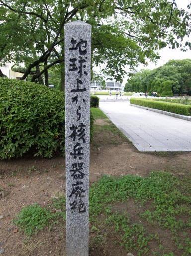 広島 その②_f0197985_17592805.jpg