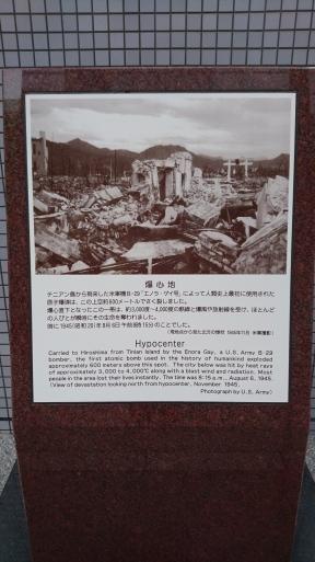 広島 その⑤_f0197985_18301770.jpg