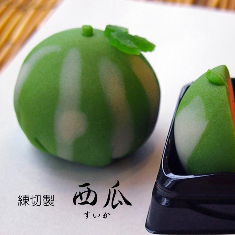 お題は「西瓜(すいか)」!県民共済親子和菓子作り体験@桜木町_e0092594_17064469.jpg