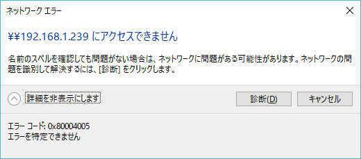 a0056607_18010151.jpg