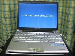 f0075207_0251240.jpg
