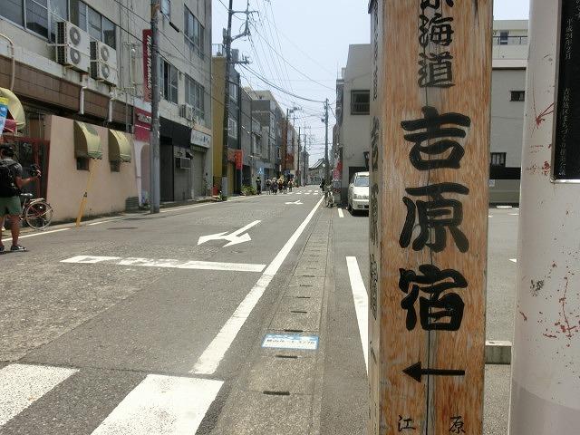 「かぐや姫の富士山への里帰り」 富士山登山ルート3776ツアーの皆さんを吉原商店街で歓迎_f0141310_06334104.jpg