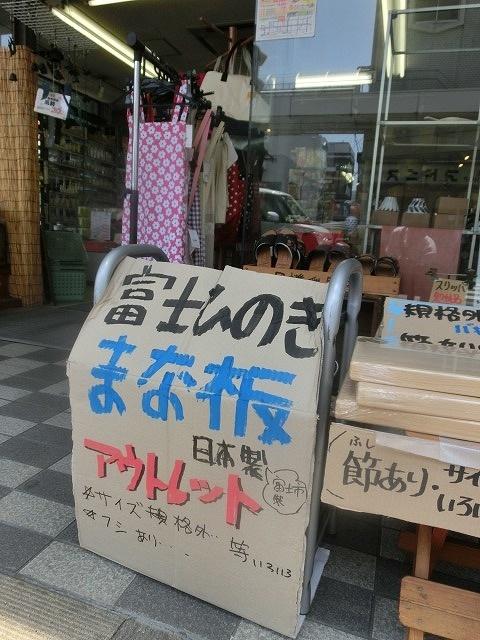「かぐや姫の富士山への里帰り」 富士山登山ルート3776ツアーの皆さんを吉原商店街で歓迎_f0141310_06343024.jpg