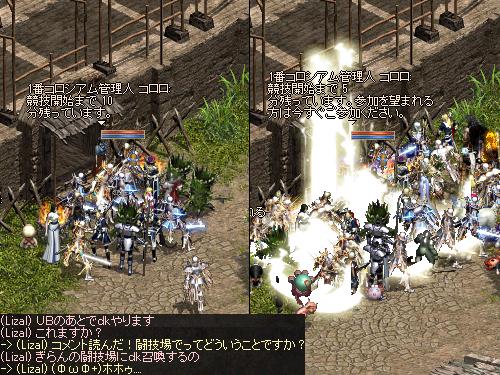 b0056117_01115533.jpg
