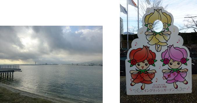 近江編(3):琵琶湖ホテル(15.3)_c0051620_7401380.jpg