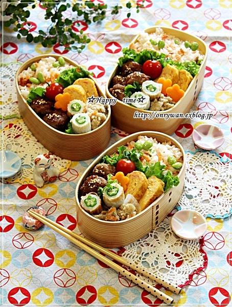 鮭と枝豆の混ぜご飯弁当といつもの角食♪_f0348032_18205412.jpg