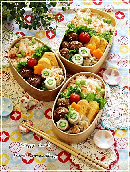 鮭と枝豆の混ぜご飯弁当といつもの角食♪_f0348032_18210682.jpg