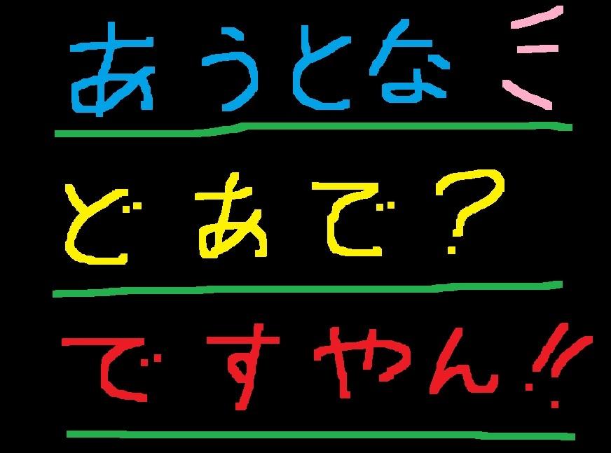 f0056935_20151815.jpg
