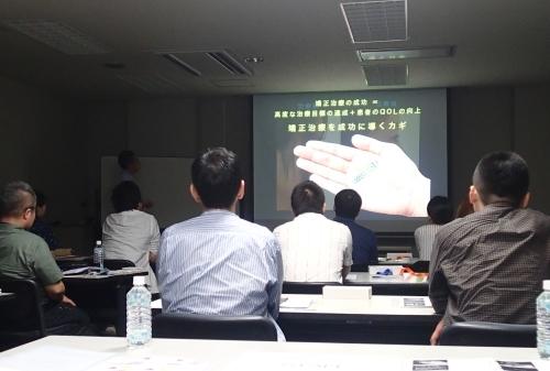 6月22日(木) 講演を行いました_e0025661_08171525.jpg