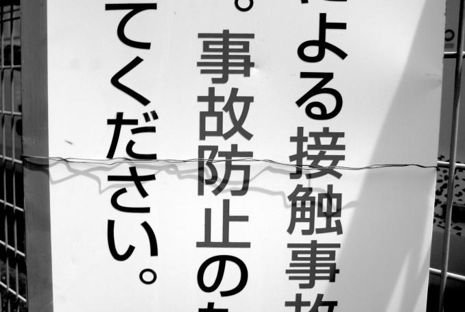 b0057679_08013721.jpg