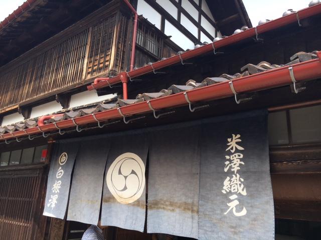 7月10日 米沢_d0171384_2057514.jpg