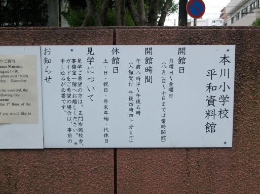 広島 その④_f0197985_13063324.jpg