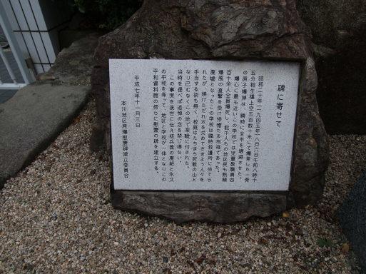 広島 その④_f0197985_13070051.jpg