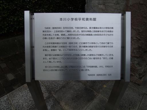 広島 その④_f0197985_13072591.jpg