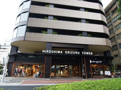 広島 その⑥_f0197985_23000289.jpg