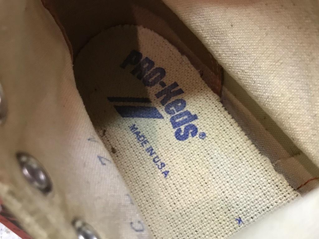 神戸店7/12(水)ヴィンテージ&スニーカー入荷! #4 Vintage Converse!Pro-Keds!!!_c0078587_14581757.jpg