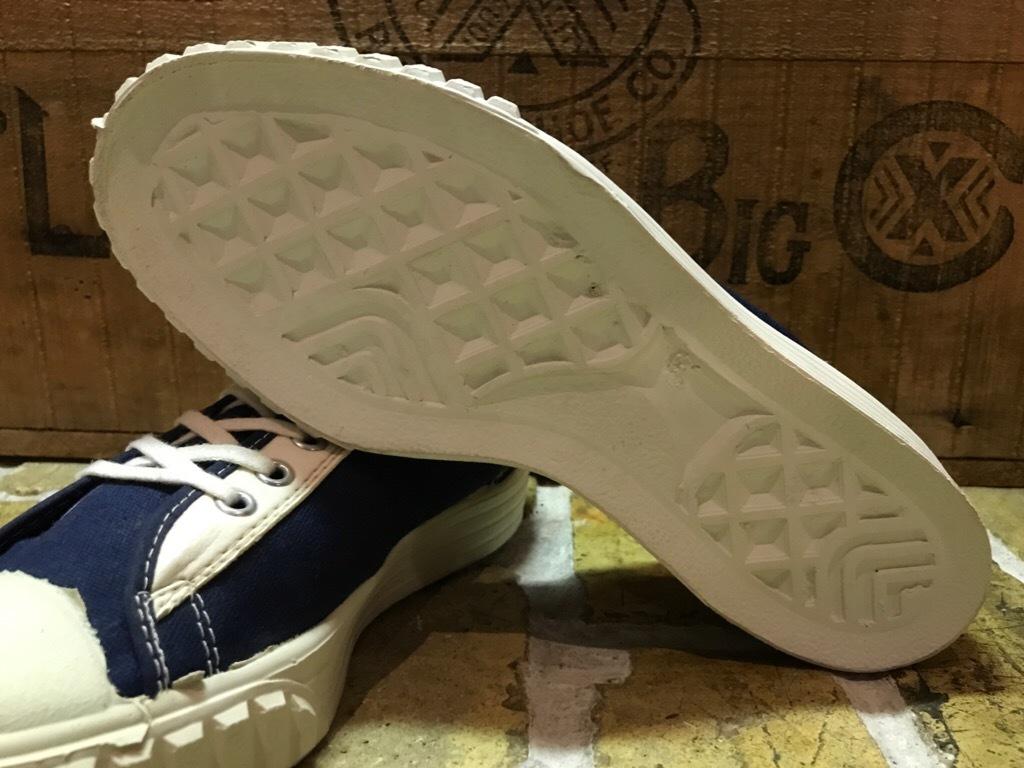 神戸店7/12(水)ヴィンテージ&スニーカー入荷! #4 Vintage Converse!Pro-Keds!!!_c0078587_15044613.jpg
