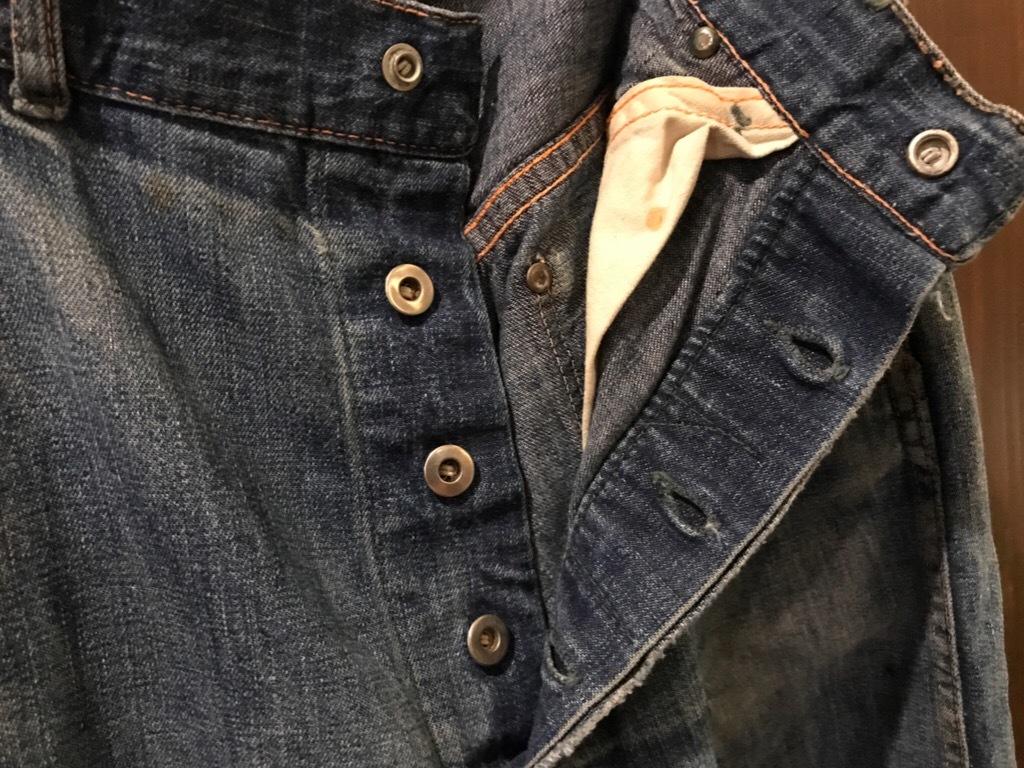 神戸店7/12(水)ヴィンテージ&スニーカー入荷! #3 Vintage Over All!Painter Pants!!!_c0078587_16315219.jpg