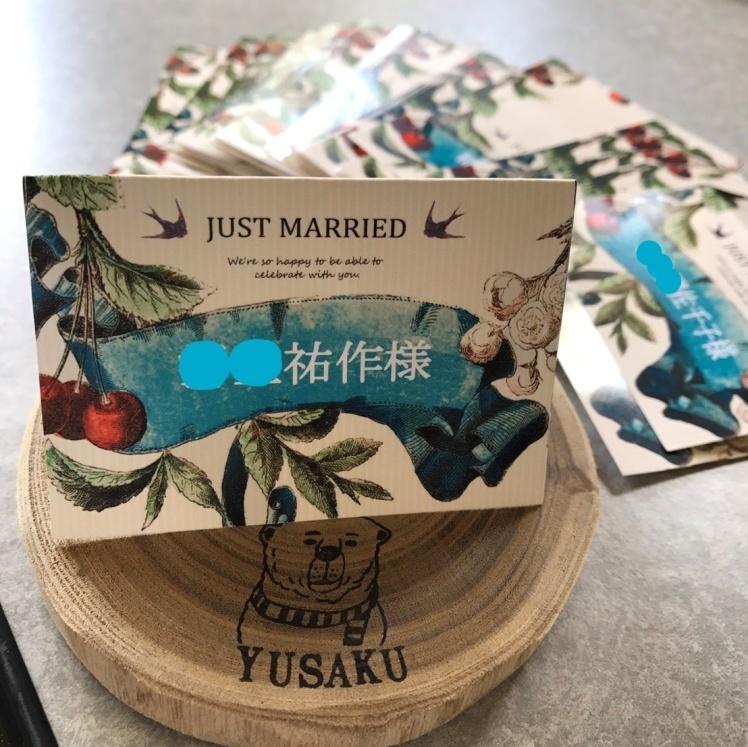 Happy Wedding!K&A~会費制パーティーウェディング_e0120789_00442645.jpg