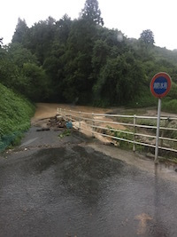 2017年7月5日の朝倉市の大雨の影響。_f0018099_21114490.jpg