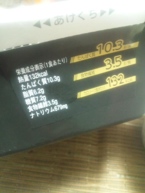 f0076001_1263750.jpg