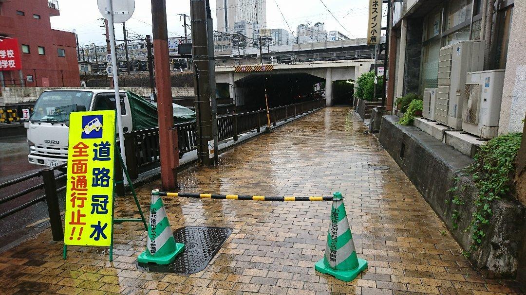 大雨と、夏の始まり。_a0125419_05513308.jpg