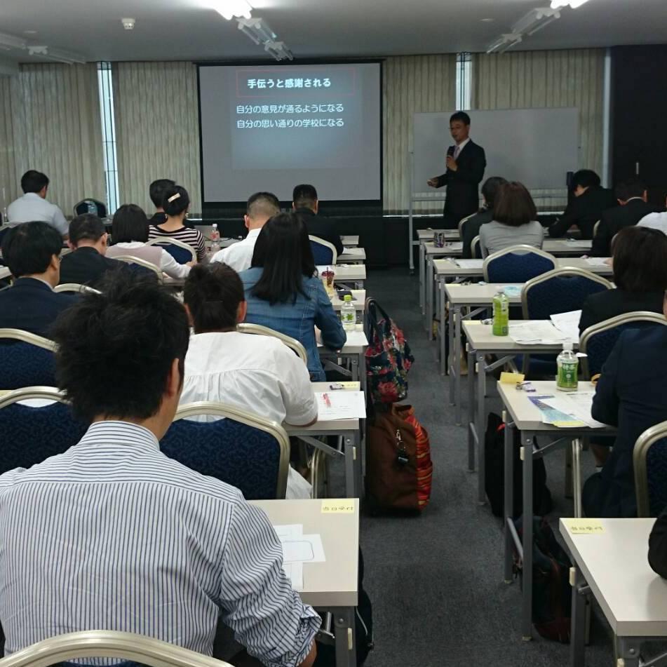 【報告】第1回グレードアップセミナーin札幌を開催しました。_e0252129_22170227.jpg