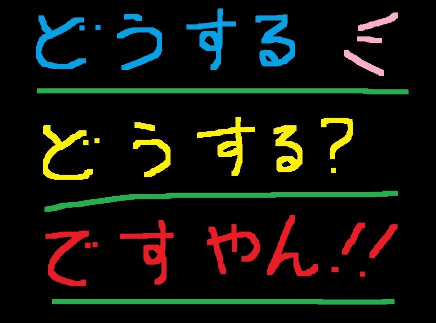 f0056935_10100374.jpg