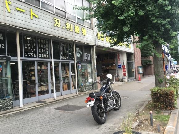 漢飯_a0139843_22552659.jpg