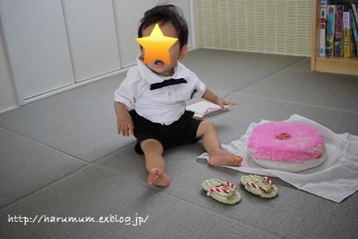 1歳おめでとう_d0291758_215815100.jpg