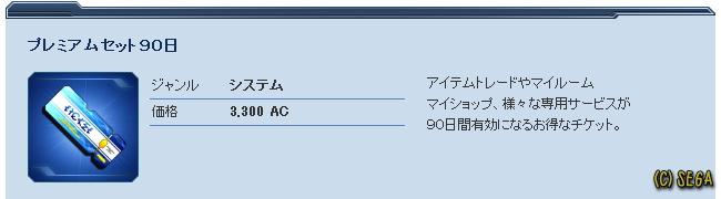 b0046759_20204733.jpg