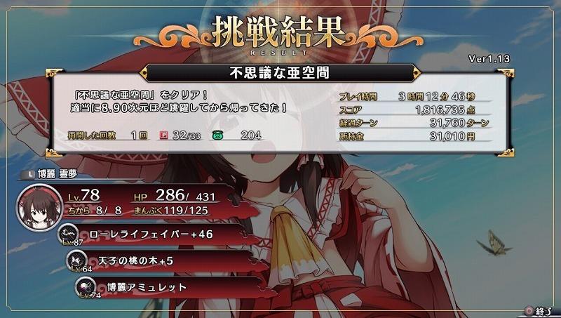 b0362459_23134485.jpg