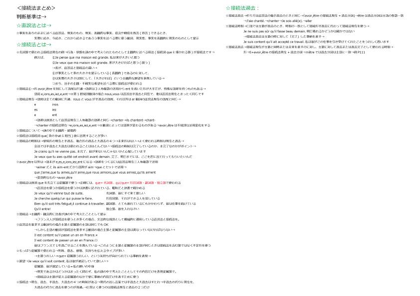 a0338361_05195450.jpg