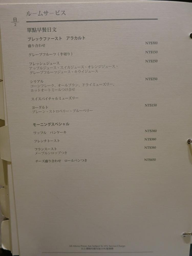 f0175167_19234229.jpg