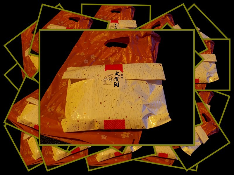 f0214467_09193912.jpg