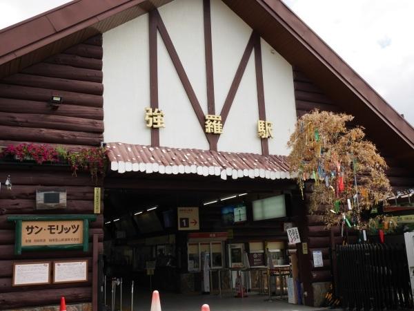 箱根登山電車と箱根ケーブルカー_a0351368_22252897.jpg