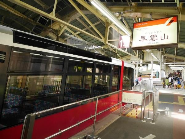箱根登山電車と箱根ケーブルカー_a0351368_22321581.jpg