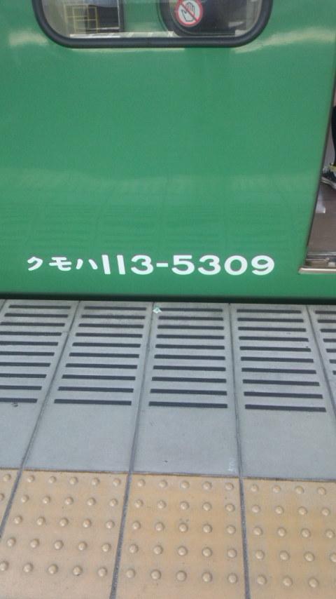 b0018469_167398.jpg